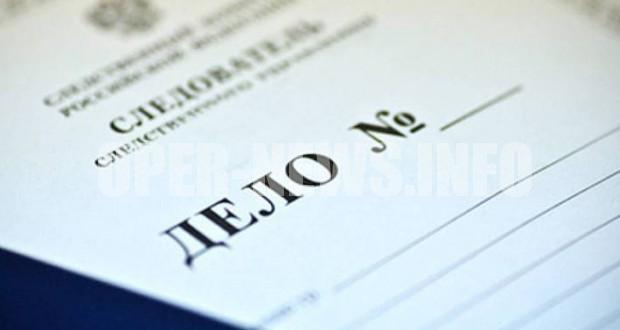 Тольяттинский отдел СКР возбудил 37 «коррупционных» уголовных дел в 2015 году