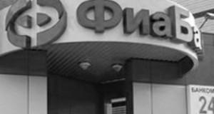 ФИА-банк