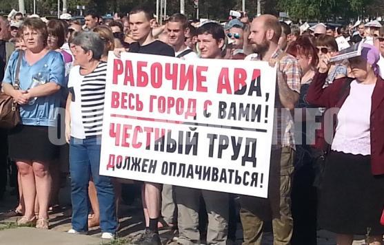 Из-за действий Козлова в Тольятти проходили акции протеста