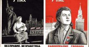 Безработица Тольятти