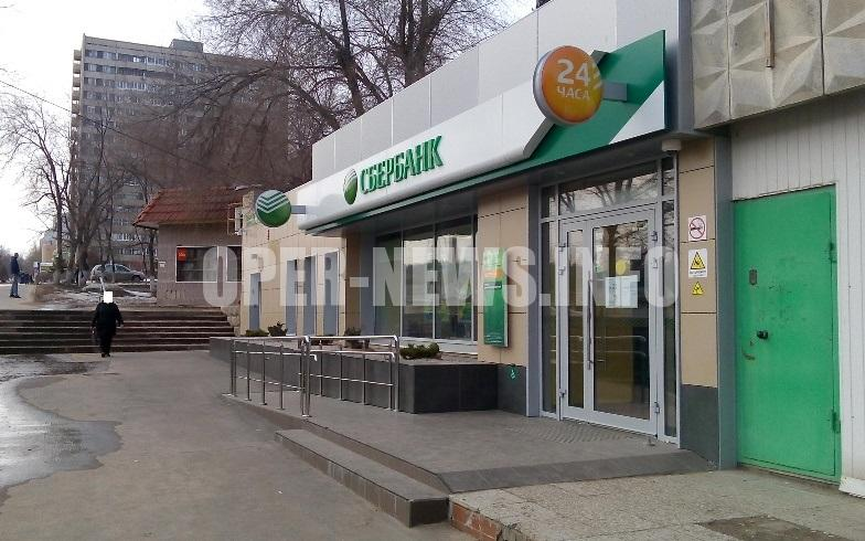 Сбербанк Тольятти