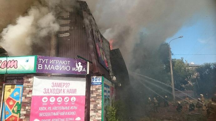Пожар Самара