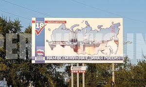 агитация Тольятти