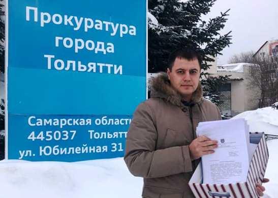 Иван Попов, депутат, Тольятти, муниципальные контракты