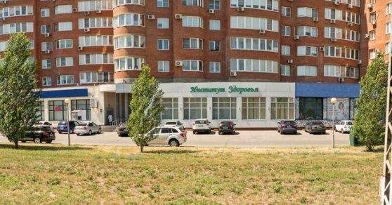 Институт здоровья Тольятти лохотрон